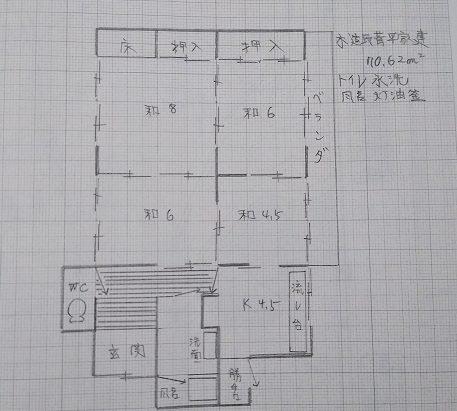 Sさん自宅のリフォーム前の平面図