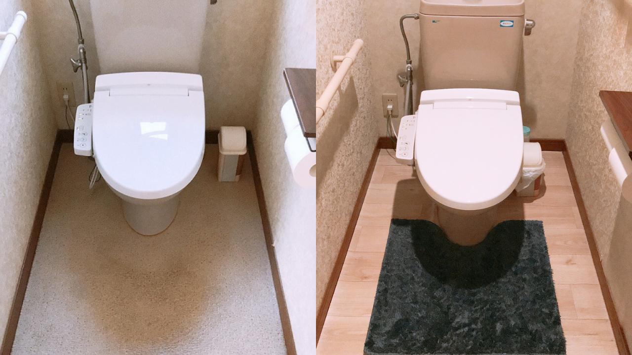 トイレのリフォームビフォーアフター